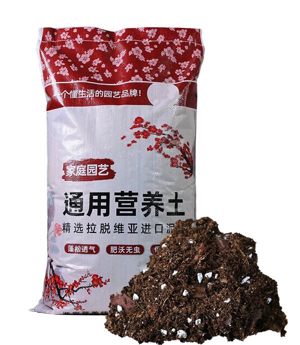 配方型轻质泥炭营养土