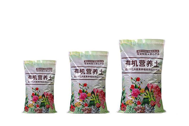 配方型蔬果育苗营养土