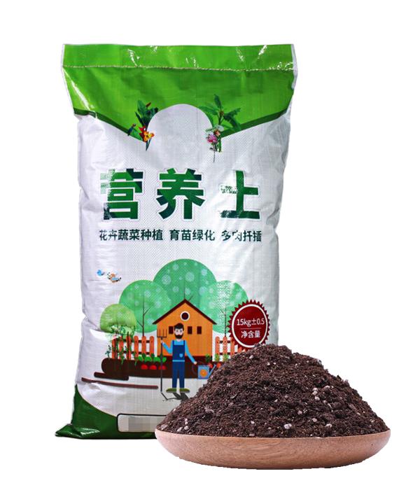 绿化专用营养土的操作方法